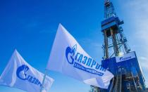 Энергетическая компания Газпром: владельцы и структура, акции и прибыль