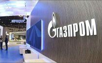 Инвестиции в акции Газпрома