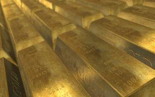 Для чего нужен золотой запас: мировые запасы золота