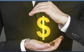 Формирование инвестиционного портфеля с нуля