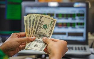 Обмен и покупка валюты онлайн через биржу