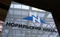 Покупка акций Норильского Никеля физическим лицом