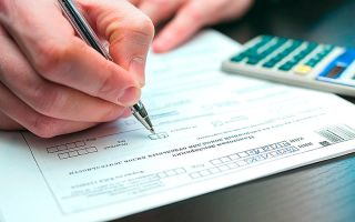 Алгоритм действий для получения налогового вычета по ИСС