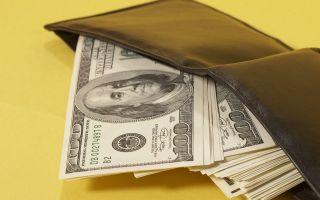 Как безопасность сохранить накопленные деньги