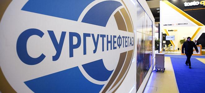 Сургутнефтегаз: владельцы и акционеры, правила покупки акций компании