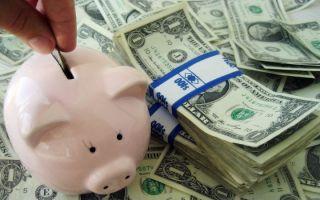 Куда и как правильно вложить деньги — как начать инвестировать