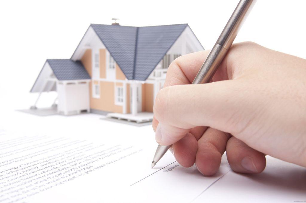 Договор отчуждения недвижимого имущества