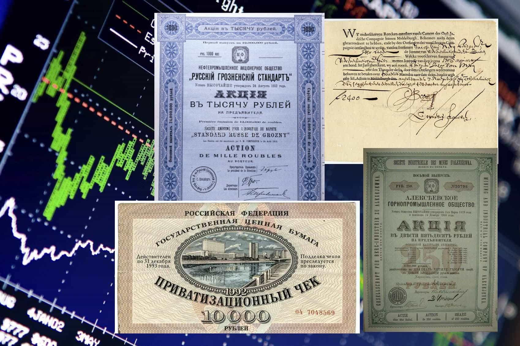 Все, что нужно знать о выкупе акций и офертах